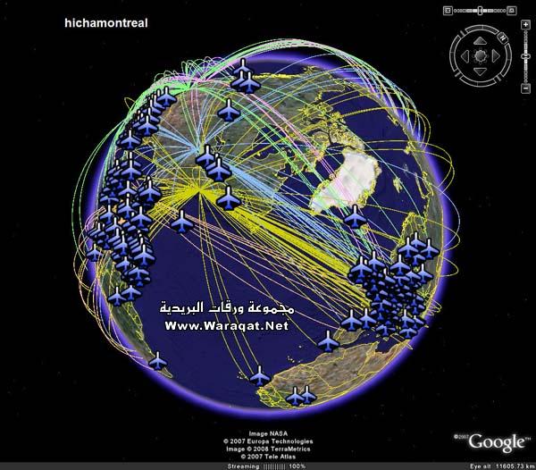 أحدث نسخة من قوقل إيرث برو ( Google Earth Pro ) مجاناً ..!! - صفحة 3 Google-earth-pro20