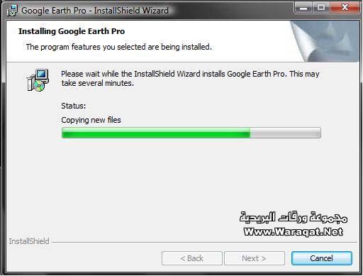 أحدث نسخة من قوقل إيرث برو ( Google Earth Pro ) مجاناً ..!! - صفحة 3 Google-earth-pro5