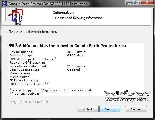أحدث نسخة من قوقل إيرث برو ( Google Earth Pro ) مجاناً ..!! - صفحة 3 Google-earth-pro9