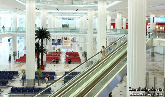 صور جديده لمطار دبي المبنى 3 Mtaqr_dubai11