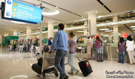 صور جديده لمطار دبي المبنى 3 Mtaqr_dubai17