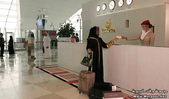 صور جديده لمطار دبي المبنى 3 Mtaqr_dubai23