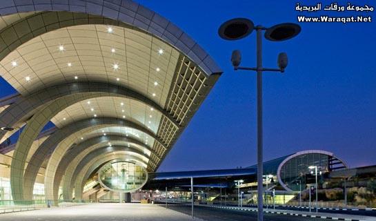صور جديده لمطار دبي المبنى 3 Mtaqr_dubai3
