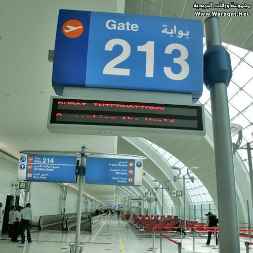 صور جديده لمطار دبي المبنى 3 Mtaqr_dubai32