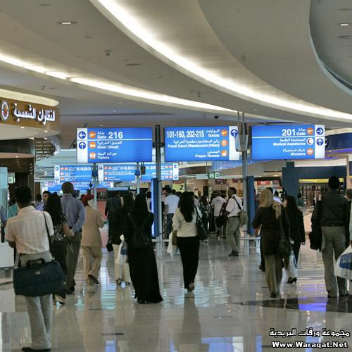 صور جديده لمطار دبي المبنى 3 Mtaqr_dubai35