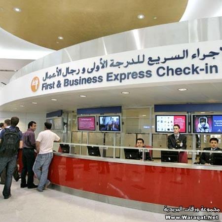صور جديده لمطار دبي المبنى 3 Mtaqr_dubai38