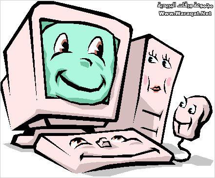 بعض الدروس البسيطه لمستخدم الحاسب الالي ComputerCartoon