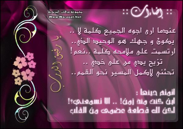 ~}{إضـــاءآآآتـ}{~ Ezzat_card4
