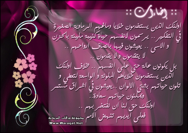 ~}{إضـــاءآآآتـ}{~ Ezzat_card8