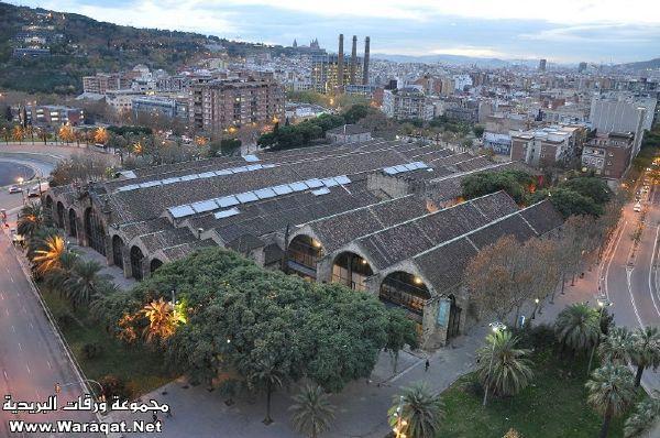 برشلونة الساحرة .. عاصمة إقليم كاتلونيا الإسباني ..!! Catalunya13