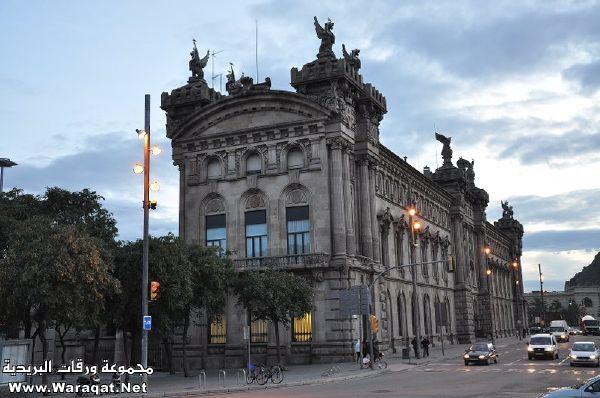 برشلونة الساحرة .. عاصمة إقليم كاتلونيا الإسباني ..!! Catalunya14