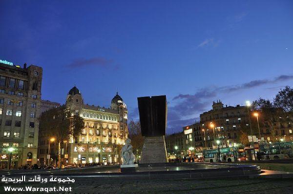 برشلونة الساحرة .. عاصمة إقليم كاتلونيا الإسباني ..!! Catalunya16