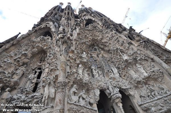 برشلونة الساحرة .. عاصمة إقليم كاتلونيا الإسباني ..!! Catalunya19