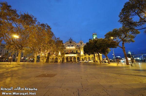 برشلونة الساحرة .. عاصمة إقليم كاتلونيا الإسباني ..!! Catalunya22