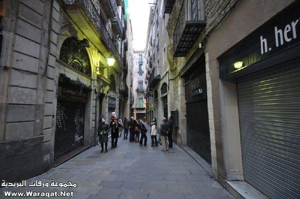 برشلونة الساحرة .. عاصمة إقليم كاتلونيا الإسباني ..!! Catalunya23