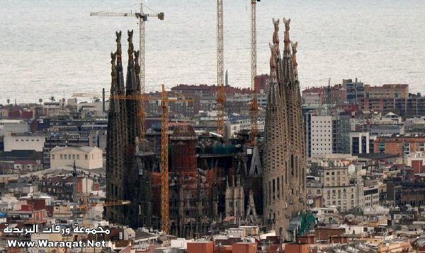 برشلونة الساحرة .. عاصمة إقليم كاتلونيا الإسباني ..!! Catalunya24