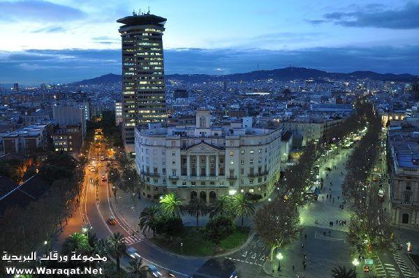 برشلونة الساحرة .. عاصمة إقليم كاتلونيا الإسباني ..!! Catalunya28