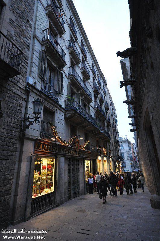 برشلونة الساحرة .. عاصمة إقليم كاتلونيا الإسباني ..!! Catalunya4