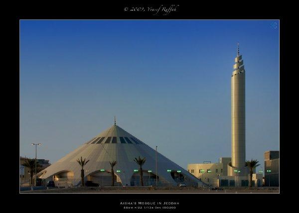 مسجد أم المؤمنين عائشة – بمحافظة جدة – تحفة عمرانية رائعة Masgeed_3aesha10