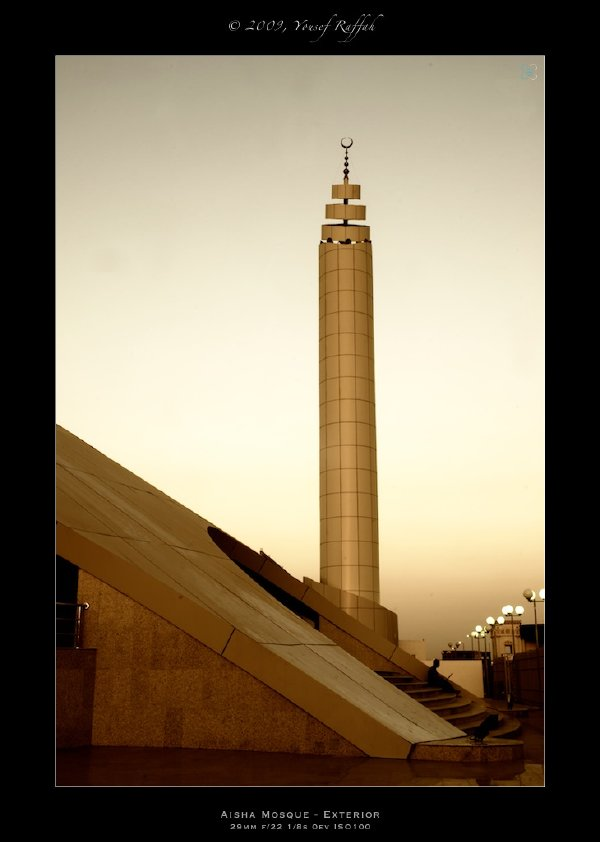 مسجد أم المؤمنين عائشة – بمحافظة جدة – تحفة عمرانية رائعة Masgeed_3aesha12