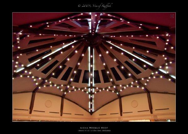 مسجد أم المؤمنين عائشة – بمحافظة جدة – تحفة عمرانية رائعة Masgeed_3aesha2