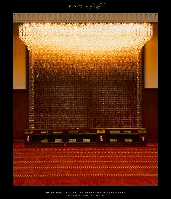 مسجد أم المؤمنين عائشة – بمحافظة جدة – تحفة عمرانية رائعة Masgeed_3aesha3