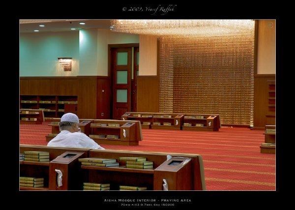 مسجد أم المؤمنين عائشة – بمحافظة جدة – تحفة عمرانية رائعة Masgeed_3aesha4