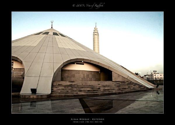 مسجد أم المؤمنين عائشة – بمحافظة جدة – تحفة عمرانية رائعة Masgeed_3aesha5