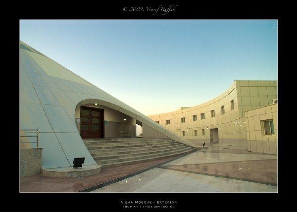 مسجد أم المؤمنين عائشة – بمحافظة جدة – تحفة عمرانية رائعة Masgeed_3aesha6