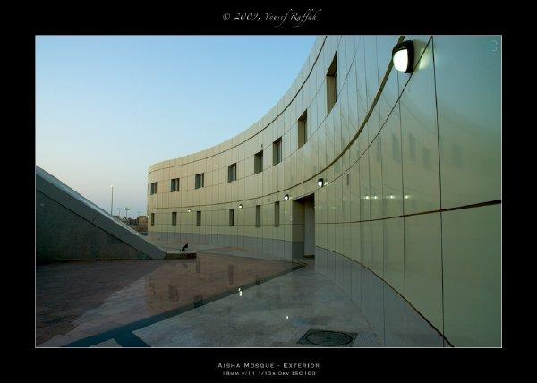 مسجد أم المؤمنين عائشة – بمحافظة جدة – تحفة عمرانية رائعة Masgeed_3aesha7