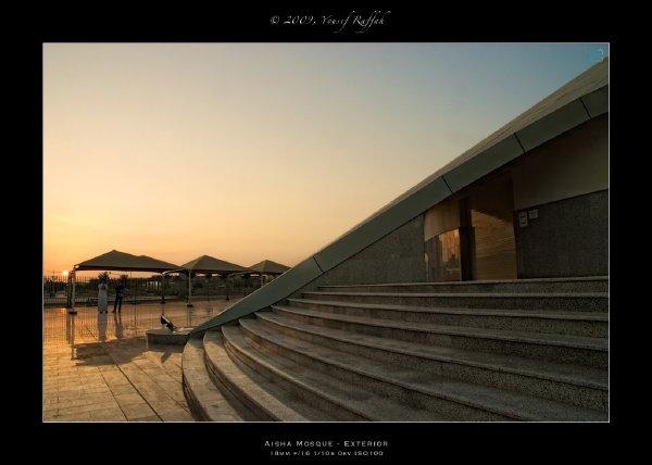 مسجد أم المؤمنين عائشة – بمحافظة جدة – تحفة عمرانية رائعة Masgeed_3aesha8