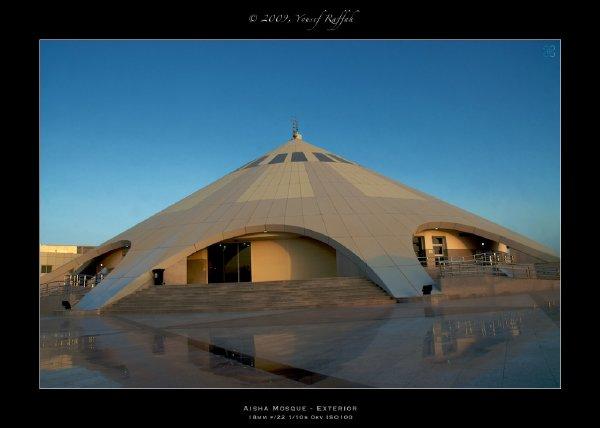 مسجد أم المؤمنين عائشة – بمحافظة جدة – تحفة عمرانية رائعة Masgeed_3aesha9