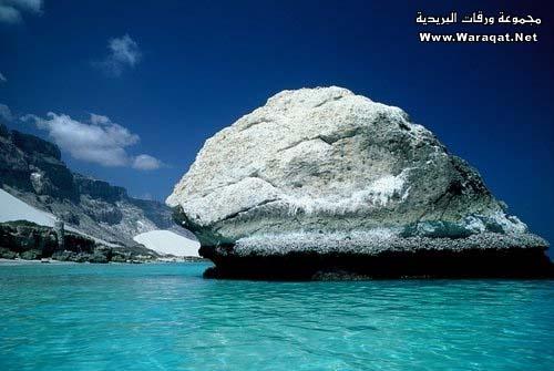 طوف وشوف فى اليمن الشقيق Saqatre2