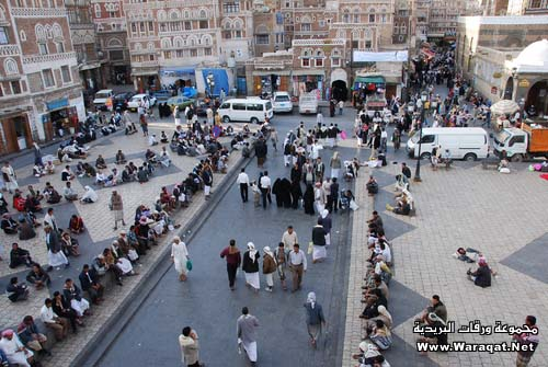 طوف وشوف فى اليمن الشقيق San3a10
