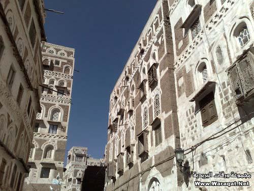 طوف وشوف فى اليمن الشقيق San3a13
