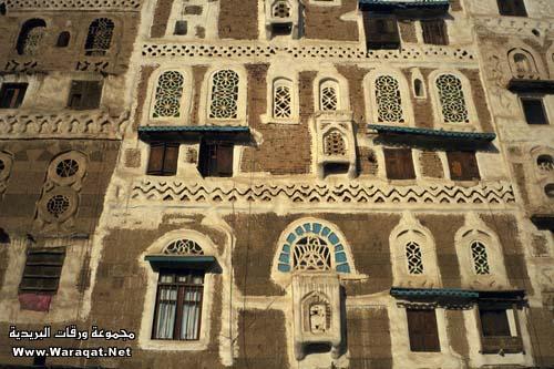 طوف وشوف فى اليمن الشقيق San3a14