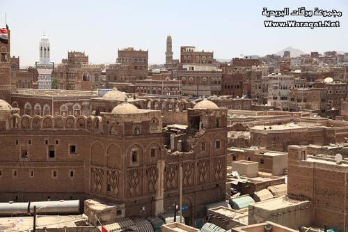 طوف وشوف فى اليمن الشقيق San3a15
