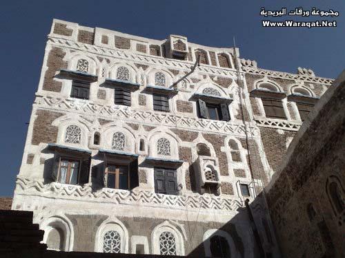 طوف وشوف فى اليمن الشقيق San3a16
