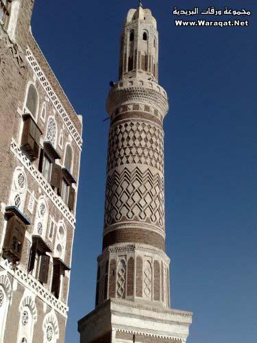 طوف وشوف فى اليمن الشقيق San3a17