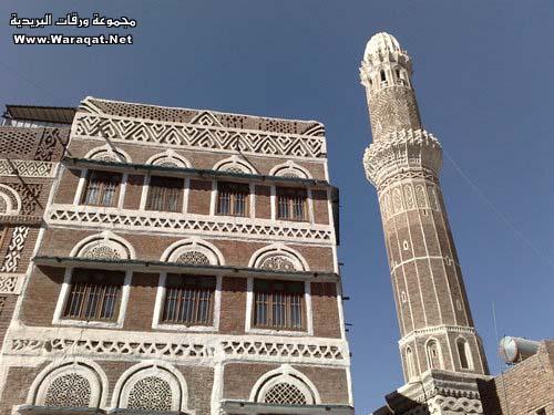 طوف وشوف فى اليمن الشقيق San3a18