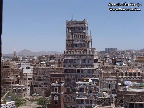 طوف وشوف فى اليمن الشقيق San3a20