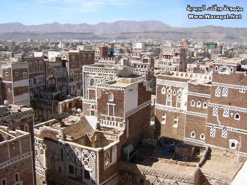 طوف وشوف فى اليمن الشقيق San3a21