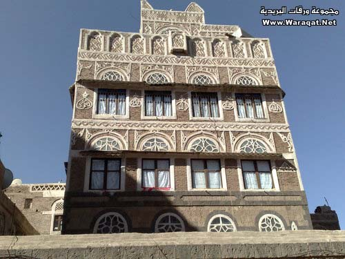 طوف وشوف فى اليمن الشقيق San3a22