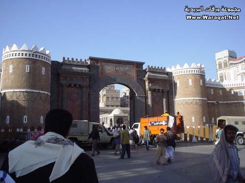 طوف وشوف فى اليمن الشقيق San3a23