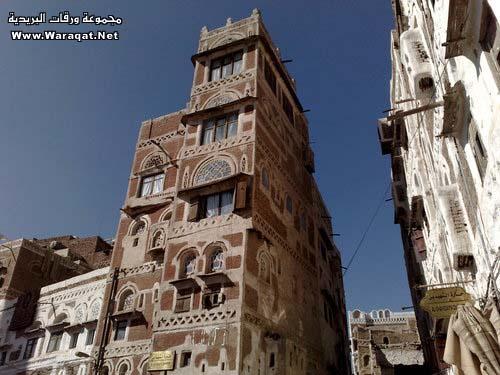 طوف وشوف فى اليمن الشقيق San3a24