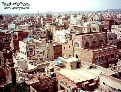 طوف وشوف فى اليمن الشقيق San3a25
