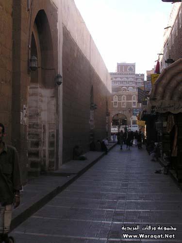 طوف وشوف فى اليمن الشقيق San3a26