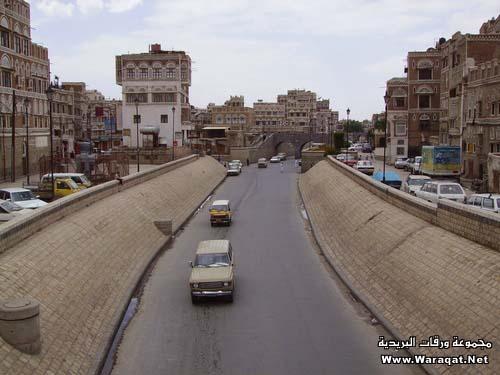 طوف وشوف فى اليمن الشقيق San3a28