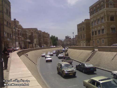طوف وشوف فى اليمن الشقيق San3a29