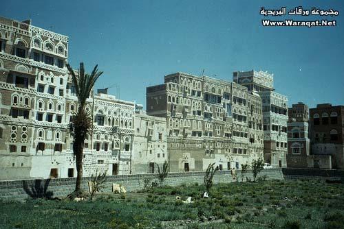 طوف وشوف فى اليمن الشقيق San3a30